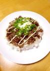 簡単★牛肉しぐれ煮!カフェ風〜半熟卵