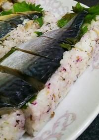 〆鯖&焼き塩サバの押し寿司♥我が家風♥