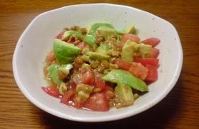 アボカドと納豆とトマトのわさび醤油サラダ