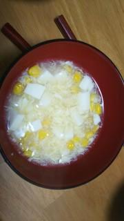 豆腐とコーンのかきたま汁の写真