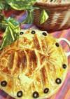 ジブリ飯♡魔女の宅急便のかぼちゃパイ♪