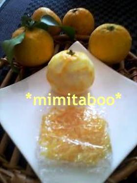 ゆずの果汁だけ使う時、皮は冷凍しましょ!