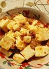 丸美屋の麻婆豆腐の素で本格派アレンジ!
