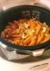 人参と油揚げと生姜の炊き込みご飯