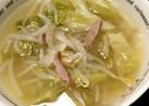 速攻!塩麹野菜スープ