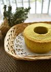 米粉と抹茶きな粉のシフォンケーキ