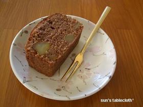 ショコラマロンケーキ*