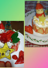 離乳食中期後期☆クリスマスケーキ