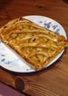 甘さ控えめ★生地から手作りアップルパイ