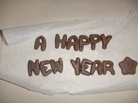 すんごく簡単ココアクッキー。