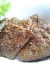 簡単★牛レバーの胡麻味噌ソース焼き