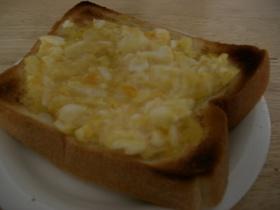 オーブンがなくてもこんがり卵トースト♪