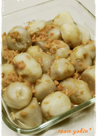 里芋とシーチキンの煮物