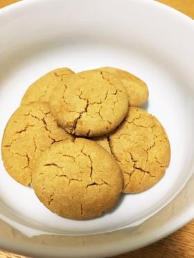 30分でできる!ホロホロきなこクッキー♪