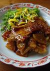 大根と豚のかさまし生姜焼き