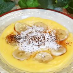 冬の極上デザート♪ホットバナナカスタード