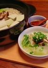 オイスター酢で温か湯豆腐