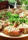 保存版*蓮根豚つくねの味噌マヨ照り焼き*