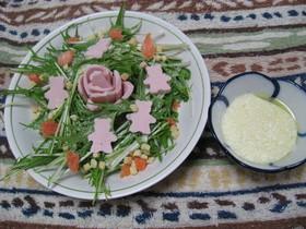 おさかなのソーセージ★inシーザーサラダ