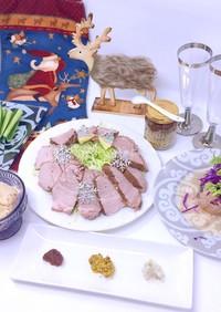 有機紅茶と八角の煮豚 ヘルシーディナー