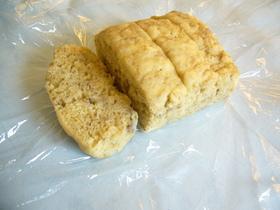 レンジで☆バナナ蒸しパン