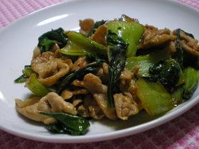 ◆10分レシピ 豚とちんげん菜の炒め物◆