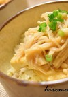 超簡単!えのきポンズon焼き豆腐