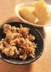 糖質制限◆豚ひき肉で簡単肉味噌そぼろ