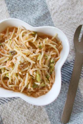 【離乳食後期】魚のトマトスープパスタ
