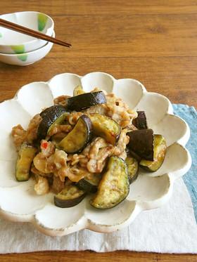 ご飯がススム☆ナスと豚肉の味噌炒め