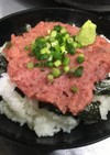 赤身で作るネギトロ丼