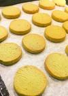 山形県産あおばた豆*きな粉クッキー