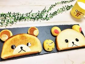 リラックマのデコ食パン