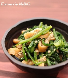 青菜ときつねうどんのお揚げさんの和え物