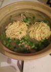 一人鍋 鍋用ラーメンを入れて中華風