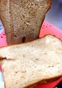 黒糖ミルク食パン(HB使用)