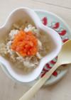 【離乳食初期】蒸し魚の野菜のせ