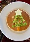 クリスマスツリー★オープンパンケーキ