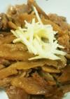 牛コマとゴボウのしぐれ煮(甘辛味)