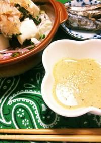 万能タレと、豆腐と白菜のサラダ