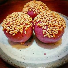 先付け「メイプルシロップ入り紫芋だんご」