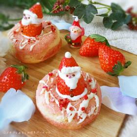 クリスマス♥イチゴとみるくの焼きドーナツ