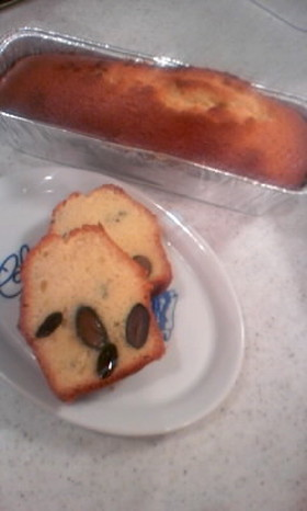 黒豆&きんとんのパウンドケーキ