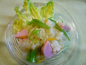 柚子の香り☆ソーセージの和風ライスサラダ