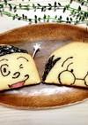 簡単☆お絵かきパン