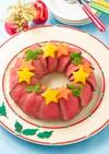ローストビーフのクリスマスリース