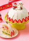 クリスマス☆スノードーム・ケーキ