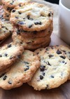 激うま♡ザクッザク♡FPでクッキー作り♡