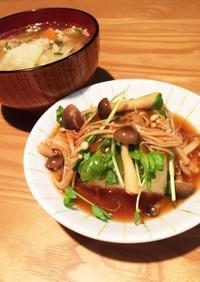 きのこのあんかけ揚げ焼き豆腐