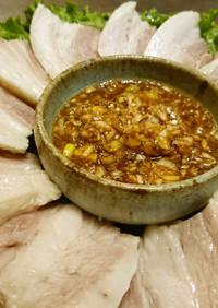 茹で塩豚の油淋鶏風